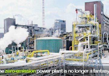Zero emission power plant